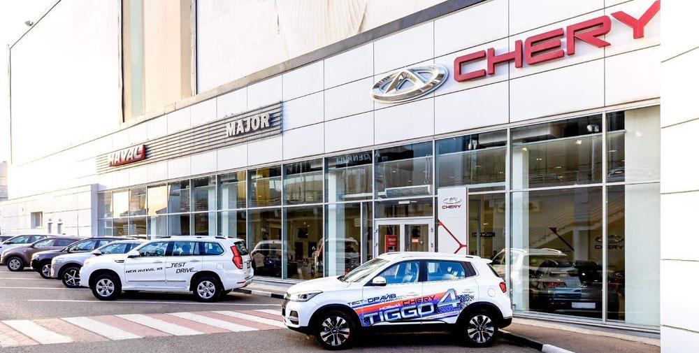 Автосалон в москве лидер авто кредит под залог птс анапа